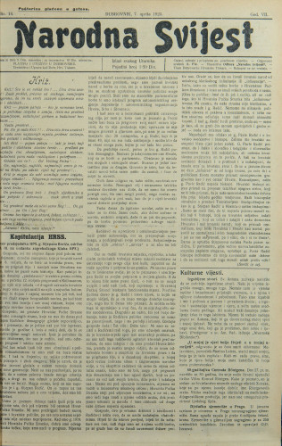 Narodna svijest, 1925/14