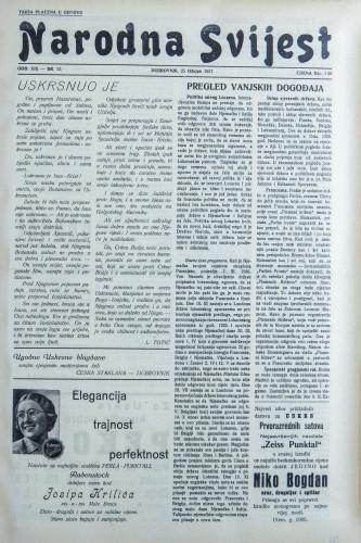 Narodna svijest, 1937/12