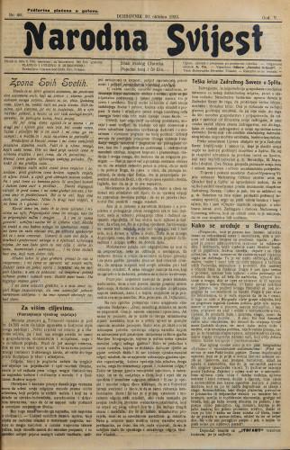 Narodna svijest, 1923/46