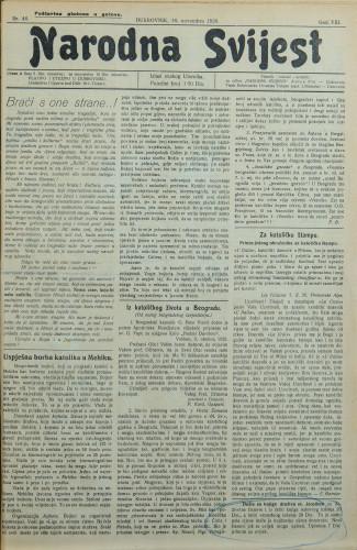 Narodna svijest, 1926/46