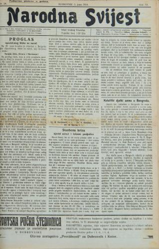 Narodna svijest, 1924/24