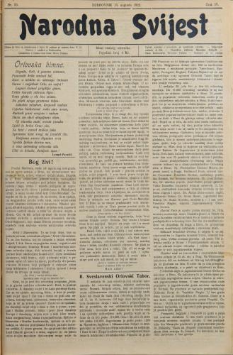 Narodna svijest, 1922/33