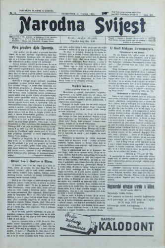 Narodna svijest, 1933/14