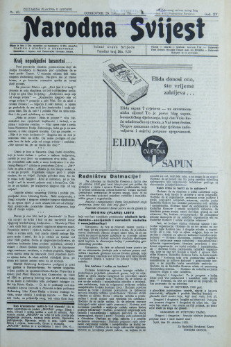 Narodna svijest, 1933/43