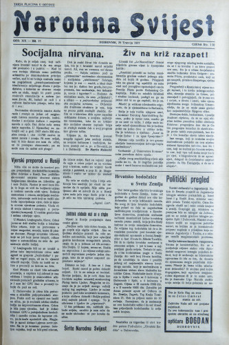 Narodna svijest, 1937/17