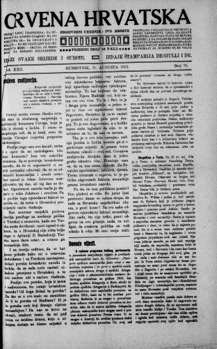 Crvena Hrvatska/70