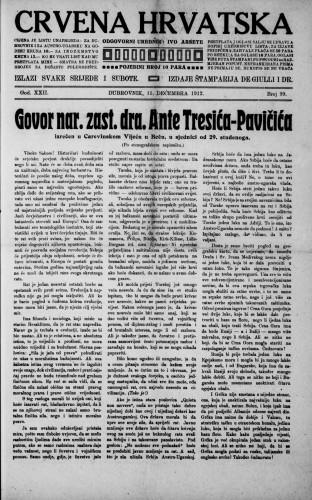 Crvena Hrvatska/99