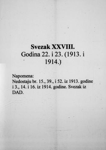 Crvena Hrvatska/podaci o uvezanom svesku