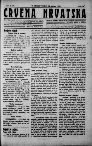 Crvena Hrvatska/74