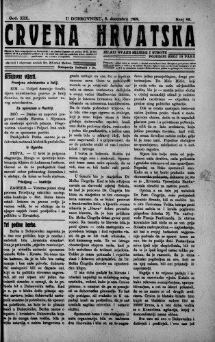 Crvena Hrvatska/98