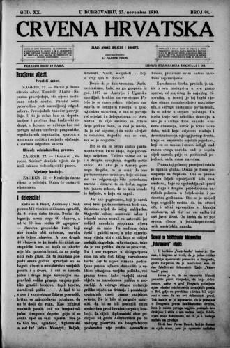 Crvena Hrvatska/94