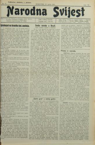 Narodna svijest, 1925/17