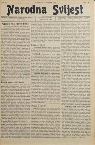Narodna svijest, 1922/50