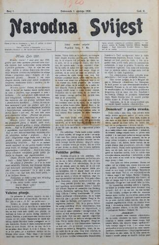 Narodna svijest, 1920/1