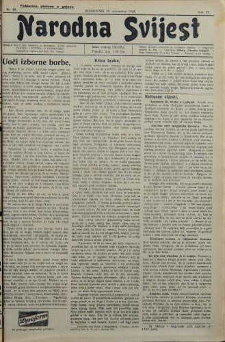 Narodna svijest, 1924/48