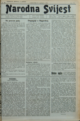 Narodna svijest, 1924/40