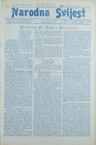 Narodna svijest, 1933/5