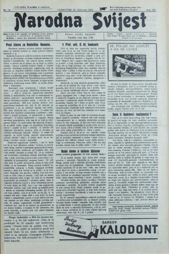 Narodna svijest, 1933/34