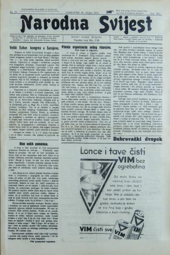 Narodna svijest, 1932/13