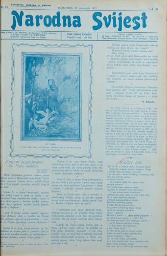 Narodna svijest, 1927/39