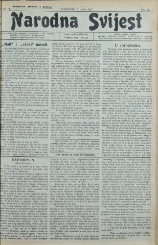 Narodna svijest, 1927/14