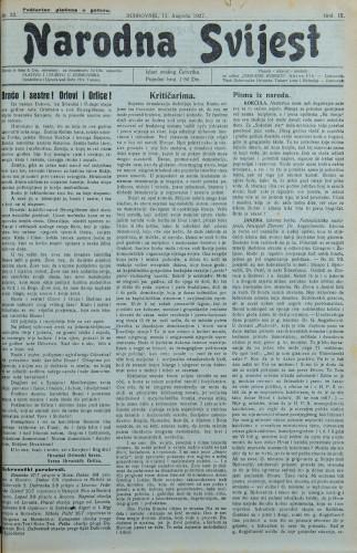 Narodna svijest, 1927/32