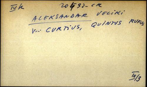 Aleksandar Veliki - uputnica