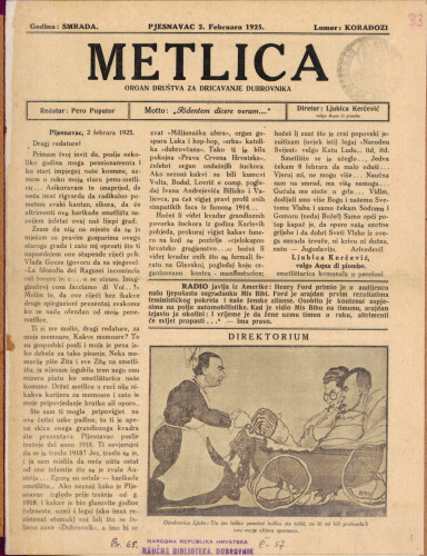 Metlica/Lumer: karađozi