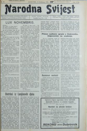 Narodna svijest, 1936/46