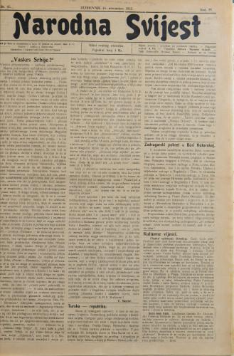 Narodna svijest, 1922/45