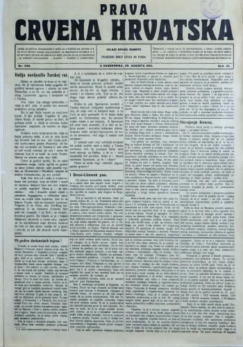 Prava Crvena Hrvatska/540