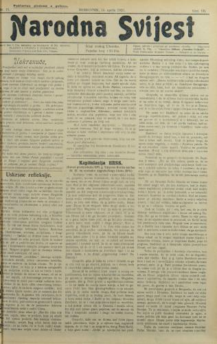 Narodna svijest, 1925/15