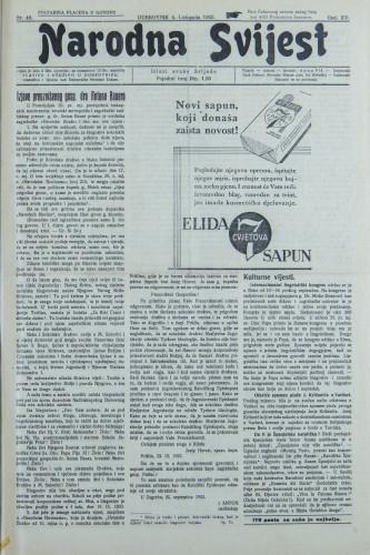 Narodna svijest, 1933/40