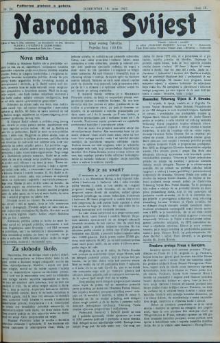 Narodna svijest, 1927/24