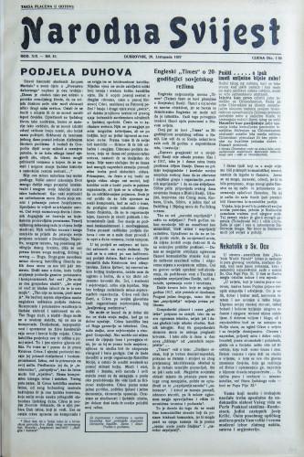 Narodna svijest, 1937/45