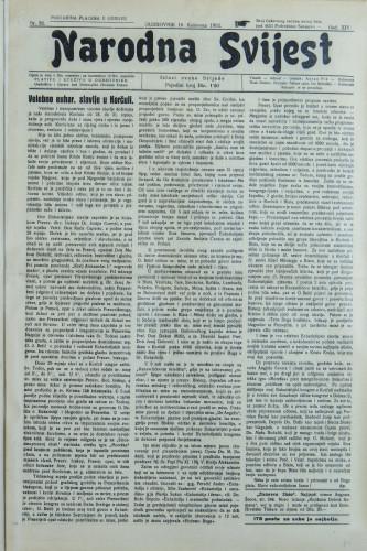 Narodna svijest, 1932/32