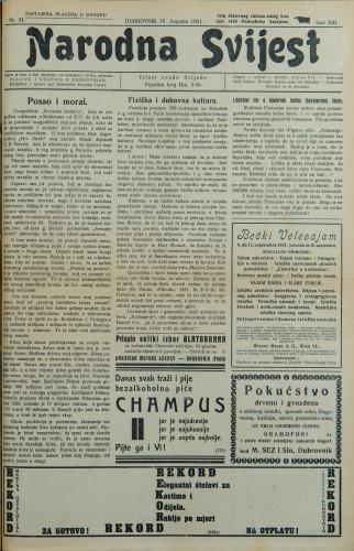Narodna svijest, 1931/34