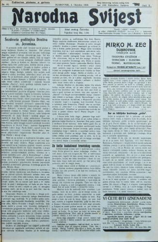 Narodna svijest, 1928/40