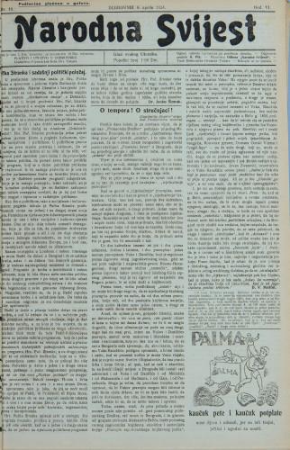 Narodna svijest, 1924/16