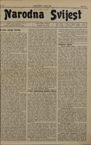 Narodna svijest, 1922/14