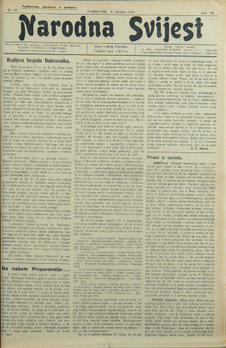 Narodna svijest, 1925/41