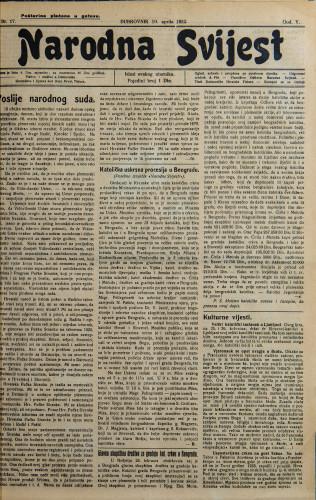 Narodna svijest, 1923/17
