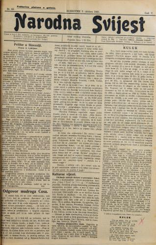 Narodna svijest, 1923/43