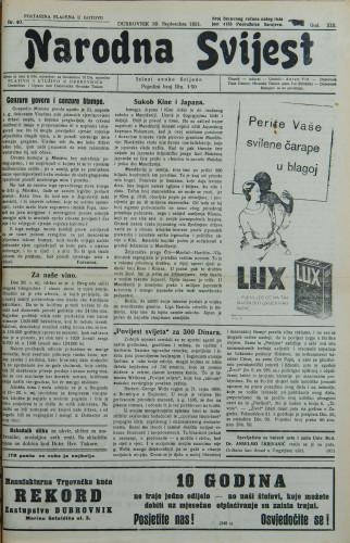 Narodna svijest, 1931/40