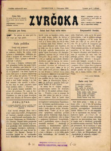 Zvrčoka/Lumer prvi i ultimi