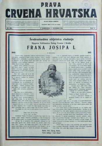 Prava Crvena Hrvatska/554