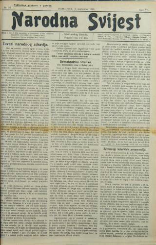 Narodna svijest, 1925/36