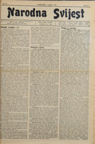 Narodna svijest, 1922/31