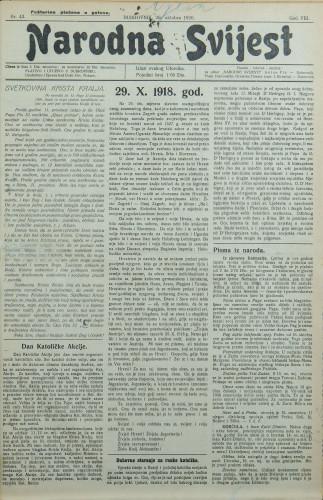 Narodna svijest, 1926/43