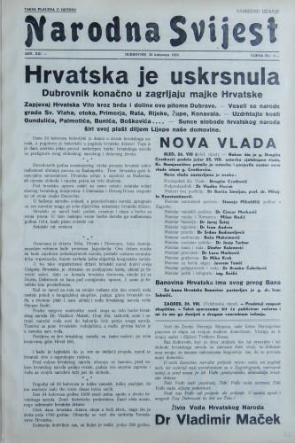 Narodna svijest, 1939/iz-3